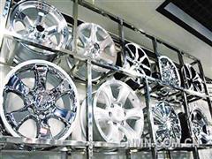 中国铝加工业发展现状综述