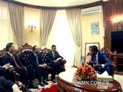 张克利拜会赞比亚总统伦古