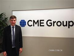 CME:人民币贬值对大宗商品短期是负面的