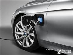 锂:宝马添加锂离子电池 亮相法兰克福车展