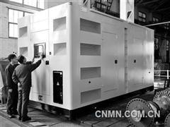 中信重工完成800kW全自动静音型柴油发电机组测试