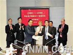 丛林凯瓦与上海港正式签约引航艇项目