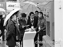 烟台兴业机械亮相上海宝马展