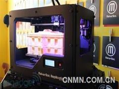 3D打印钛合金