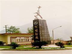 阿坝铝厂将被建议为国家重点监控企业