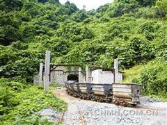 广西地矿局以绿色理念推进凤凰银矿发展