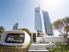 世界首座全功能3D打印办公楼在迪拜落成