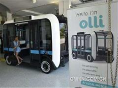 3D打印新应用,打印无人驾驶电动汽车新出世