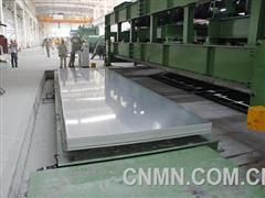 柳铝承担的运煤车铝合金板材研究开发项目通过验收