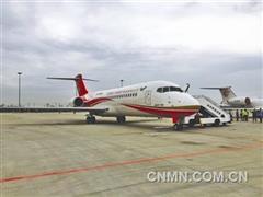 国产ARJ21客机今日商业首飞