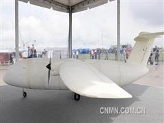 全球首架3D打印飞机正式亮相 仅重21公斤