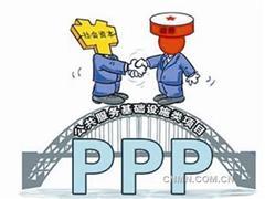 全国PPP引导基金突破7000亿元