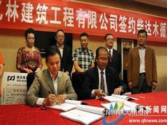 青海年产3万吨海绵钛合金项目签约