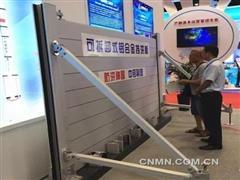 """中色科技""""防洪神器""""参加中国—东盟博览会"""