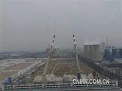 魏桥创业8×60MW热电机组关停拆除仪式举行