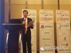 第四届全球铝箔生产商会议召开