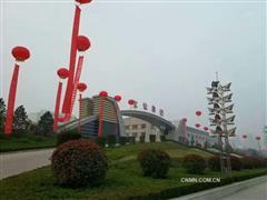 宝钛集团召开建设投产五十周年庆祝大会