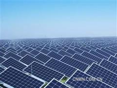 乐叶光伏中标武钢江北集团14MW分布式光伏发电项目