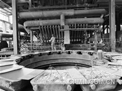 华鑫集团再生铅技改项目竣工并通过环保验收