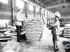 闻喜镁合金生产线改造工程第一条生产线正式投入运营