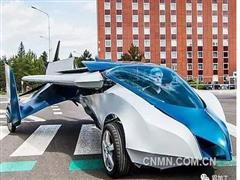 """世界首款""""飞行汽车""""真的来了!"""