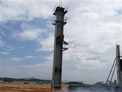 十五冶三公司中铝东南铜业项目熔炼炉炉体框架