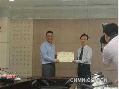 大成受聘担任国土资源部2017年度法律顾问