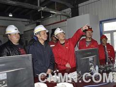 西部黄金伊犁公司科技项目通过验收