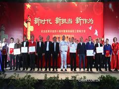 自硬举行纪念改革开放40周年职工歌咏大会