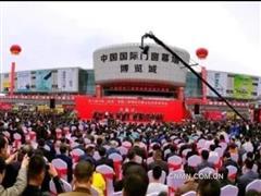 第七届中国(临朐)家居门窗博览会将召开
