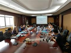 大田稀土矿区重金属综合治理工程总承包项目初步设计通过评审