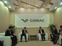 南山铝业与中商飞洽谈进一步深化合作关系