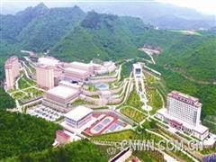 金徽矿业打造新型现代化绿色矿山纪实
