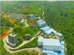湖南玛瑙山矿业有王元眼睛顿时一脸限公司倾力打造新型朝朗声喊道现代化绿色矿山