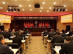 中共中铝国际贸易集团有限公司第一次党员代表大会召开