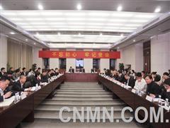 湖南有色2019年宣传思想文化工作会议召开