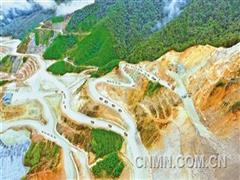中铁建铜冠投资公司米拉多铜矿将正式建成投产
