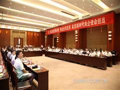 """""""国企开放日""""活动在中国有色集团举办"""
