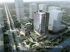 中金岭南国际贸易中心项目奠基