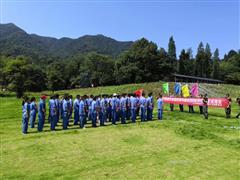 宜春钽铌矿有限公司开展班组长户外拓展训练