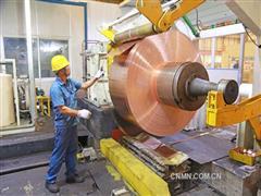 金威铜业9月份产销量创新高