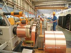 金威铜业:创新带动发展