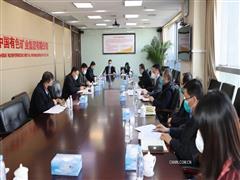 众志成城 志在打赢 中国有色集团党委进一步深入研究部署波音体育疫情防控工作