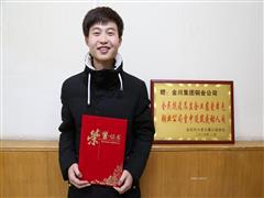 金川集团铜业公司90后员工苏江满捐赠3500只口罩助力疫情防控