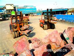 金隆铜业:稳原料供应 促复工复产