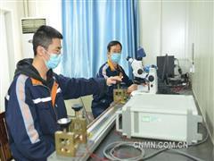 洛阳铜加工再获国家最新方法标准授权使用