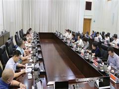 湖南省召开民营企业家座谈会:以制造业为重中之重推进产业振兴