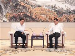 王彤宙拜会湖北省委书记应勇、 省长王晓东
