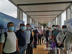 万宝矿产缅甸项目滞留国内员工返缅