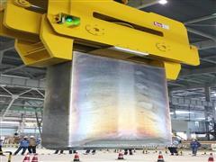 刚刚,宝武铝业第一炉铝扁锭下线